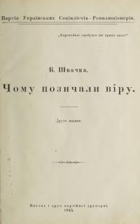 book-20280