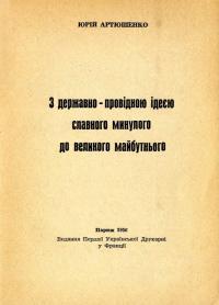 book-20283