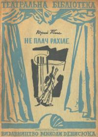 book-20289