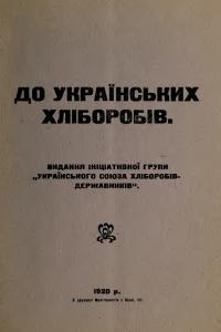 book-20291