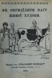 book-20296