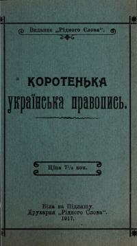 book-20298