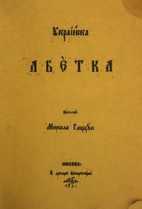 book-20300