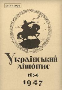 book-20306
