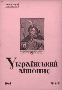 book-20310