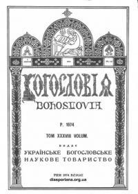 book-20311