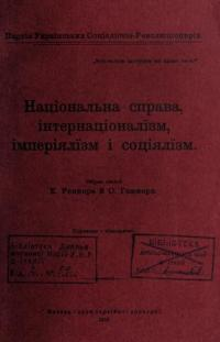 book-20325