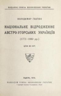 book-20327