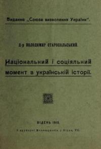 book-20328