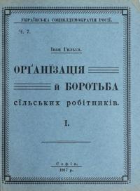 book-20329