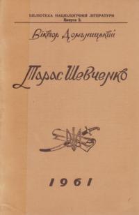 book-2034