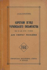 book-2035