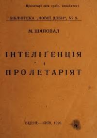 book-20353