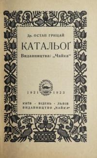 book-20357