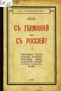 book-20360