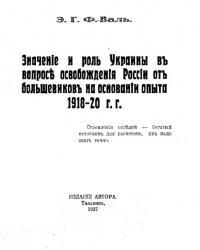 book-20361