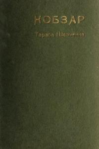 book-20365