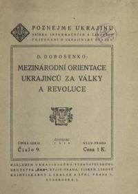 book-20366