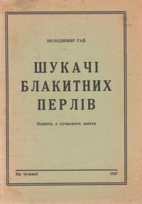 book-2037