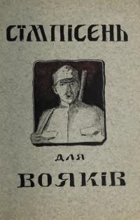 book-20387