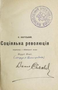 book-20388