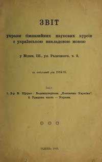 book-20390