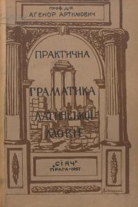 book-20411