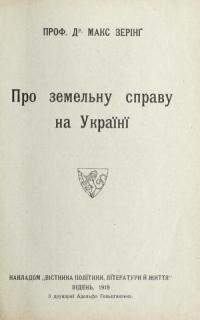 book-20412