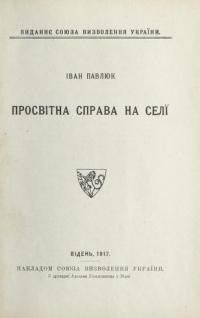 book-20413