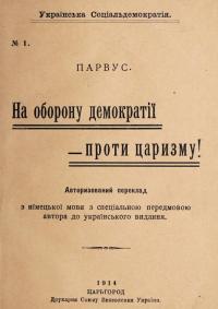 book-20419