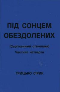 book-2042