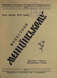 book-20421