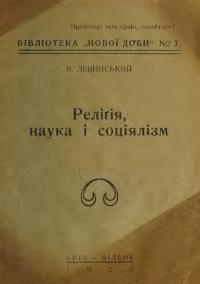 book-20422