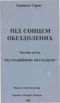 book-2043