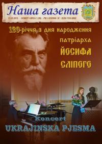 book-20439