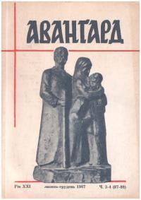 book-20450