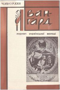 book-20453
