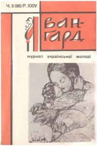 book-20456