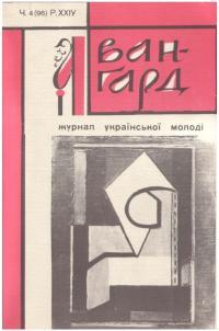 book-20457