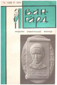 book-20460