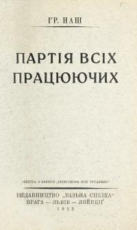 book-20461