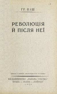 book-20463
