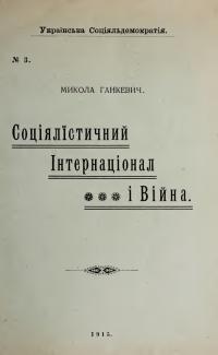 book-20464