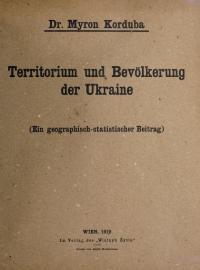 book-20467
