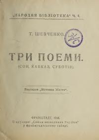 book-20468