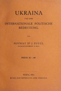 book-20472