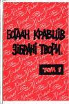 book-2048
