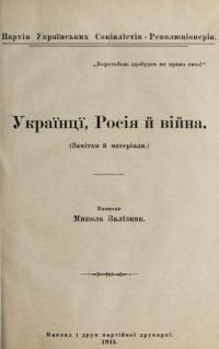 book-20480