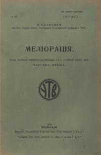 book-20482