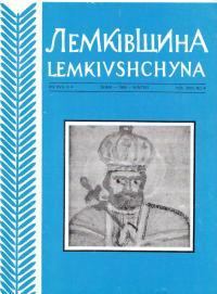 book-20496